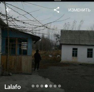 очень срочно продается дом в Жайылском районе село Ново-Николаевке не  в Кара-Балта