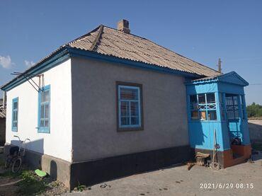 Недвижимость - Полтавка: 60 кв. м 3 комнаты