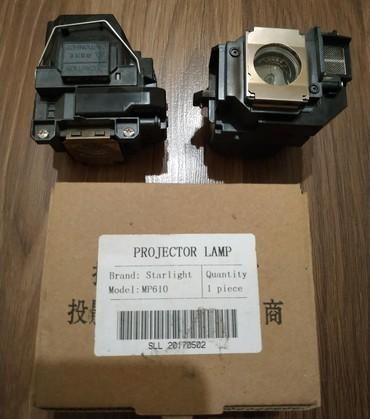 projector - Azərbaycan: Proyektor lampaları satıram. 1 ildən çoxdu almışam amma istifadə