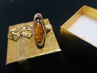 Продается красивое янтарное кольцо. Проба 585. Размер 17-18. в Бишкек