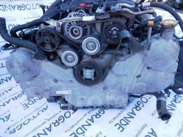 Продаю двигателя от Субару Легаси бл 5 в Бишкек