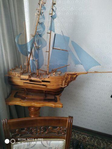 Корабль деревянный, ручной работы. Хороший подарок. С деревянной