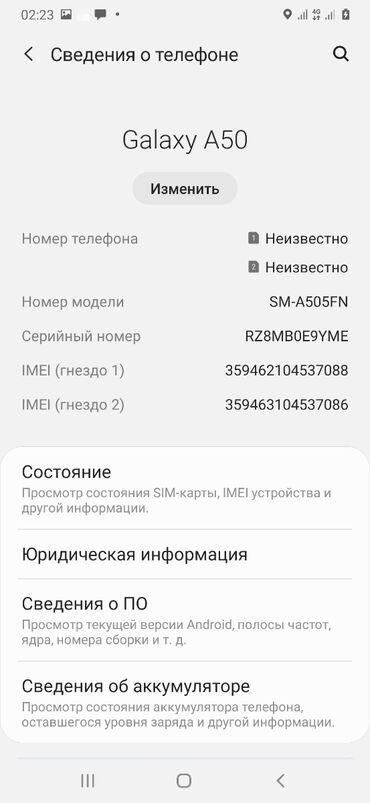 samsung gts в Кыргызстан: A50 Samsung Galaxy