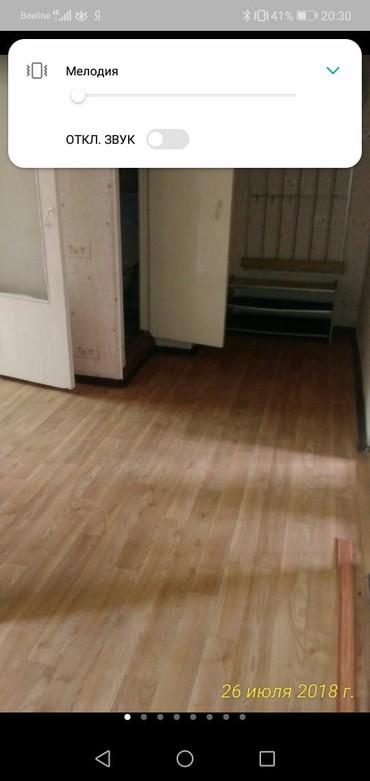 Квартиры - Кара-Суу: Продается квартира: 2 комнаты, 57 кв. м