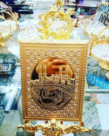 Quran qabı Yeni
