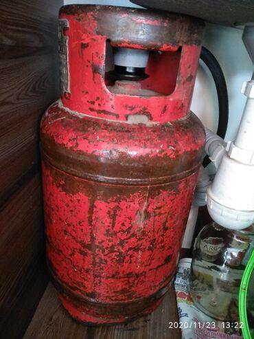 Газ баллон цена - Кыргызстан: Газ балон. Купил только что. Новый заправленный. Оказывается у меня
