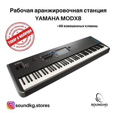 88-клавишная аранжировочная рабочая станция MODX со взвешенной
