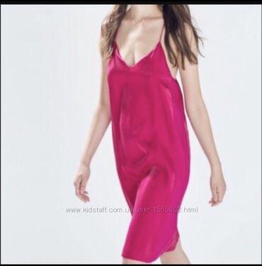 Платье Zara в бельевом стиле размер L, но и на М будет хорошо в иде
