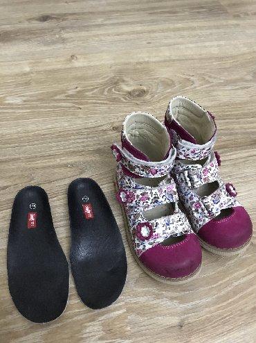все что угодно в Кыргызстан: 12.02.2020 были куплены в Ташрабате. Носили дома.Сегодня врач сказал