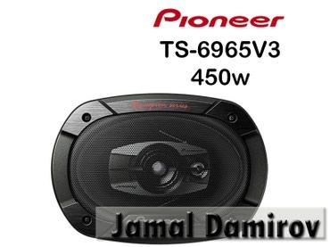 monitor pioneer - Azərbaycan: Pioneer Dinamiklər TS-6965V3 450watt.  Динамики Pioneer TS-6965V3 450w