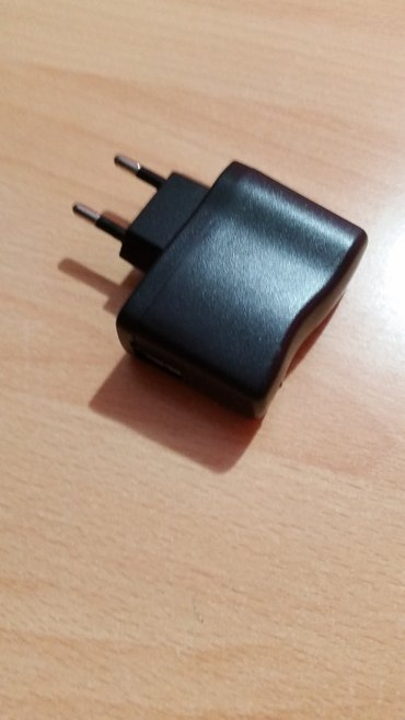 Punjac usb adapter nov - Indija