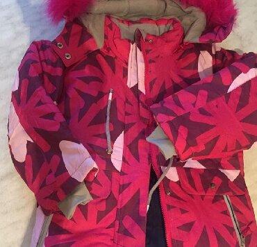 увлажнитель воздуха бишкек in Кыргызстан | ДРУГИЕ КОМНАТНЫЕ РАСТЕНИЯ: Зимний мембранный костюм для девочек Javina; Водостойкость 5000мм