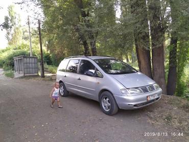 Volkswagen Sharan 1999 в Бишкек