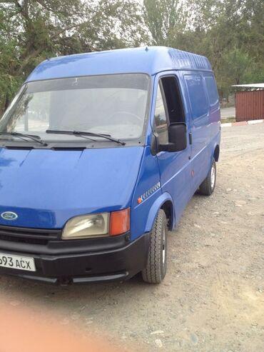 двигатель форд транзит 2 4 дизель в Ак-Джол: Ford Transit 2.5 л. 1994 | 240000 км