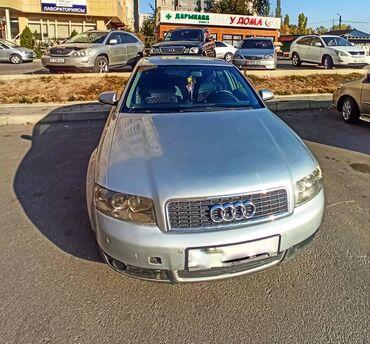 audi a5 2 tfsi в Кыргызстан: Audi A4 2 л. 2001