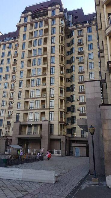 цена сони плейстейшен 3 in Кыргызстан | ПОСТЕЛЬНОЕ БЕЛЬЕ И ПРИНАДЛЕЖНОСТИ: 3 комнаты, 140 кв. м