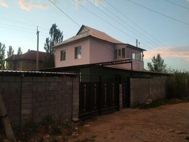 Недвижимость - Заречное: 160 кв. м 4 комнаты