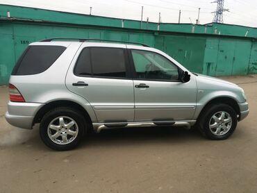 диски на внедорожник в Кыргызстан: Mercedes-Benz ML 320 3.2 л. 2001 | 330000 км