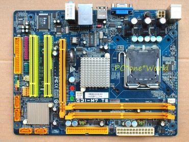 Комплект G31+E7500+2GB DDR2 (мат.плата, в Бишкек