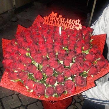 Местные розы  акция 101роза 3000сом!!! в Бишкек