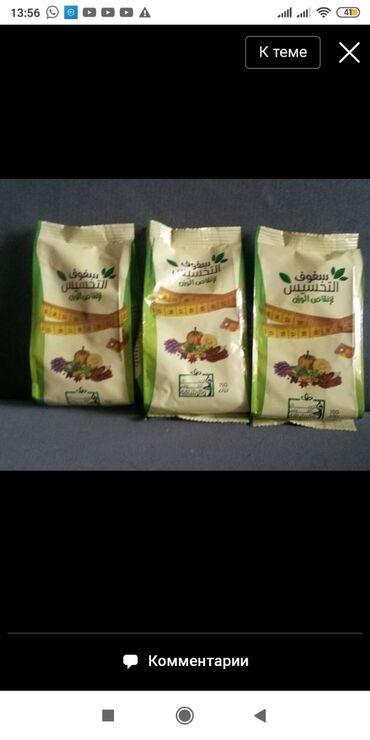 Египетский чай для похудения 100% натуральный Можно кормящим!Помогает