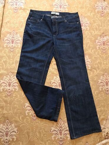 Джинсовые брюки. 50 размер Sela НОВЫЕ  Отличное качество  Цена: 500 со