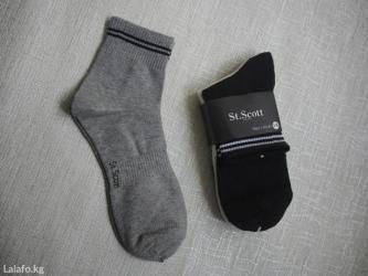 Мужские Носки бренд st. Scott в Токмак