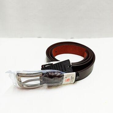 Ремень кожаный коричневый с толстой прослойкой, размер 130 см.Доставка
