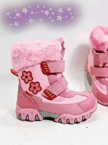 Dečija odeća i obuća - Ivanjica: Najtrazeniji model snegarica vise sezona unazad po extra ceni Cizmice