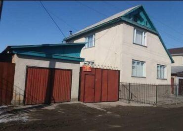 Продам Дом 220 кв. м, 11 комнат