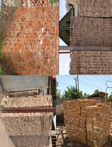 таблетки на набирания массы в Кыргызстан: Кирпич