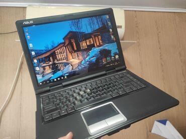 сумки зара в Кыргызстан: Продаю ноутбук Асус F80LВ комплекте зарядка и сумка, дополнительная
