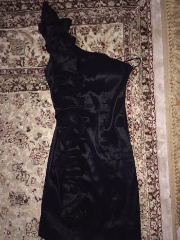 semejnoe postelnoe bele s dvumja в Кыргызстан: Коктейльное платье  Forever21 Xs/s  350c