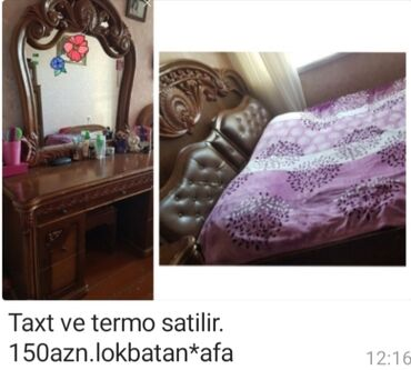 lokbatan - Azərbaycan: Taxt termo 150 azn ( lokbatan)