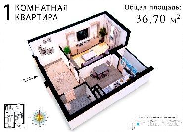 продажа-1-комнатная в Кыргызстан: Продается квартира: 1 комната, 36 кв. м