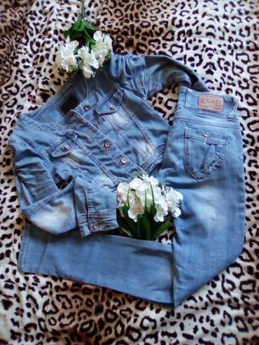 Komplet Cast Jeans, odgovara za S i M velicine, ima dosta elastina - Sremska Kamenica