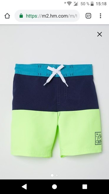 Продаю новые шорты для мальчика фирмы в Токмак
