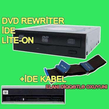"""Bakı şəhərində DVD ReWriter """"İDE Lite-On"""" (İşlənmiş)"""