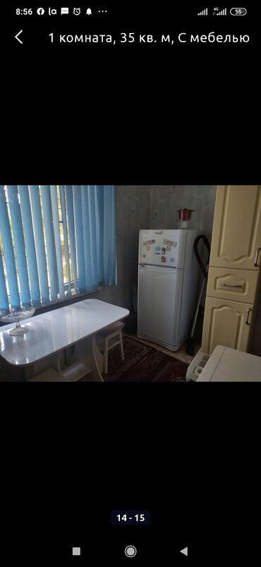 сдам 1 комнатную квартиру in Кыргызстан   ПОСУТОЧНАЯ АРЕНДА КВАРТИР: 1 комната, 35 кв. м, С мебелью
