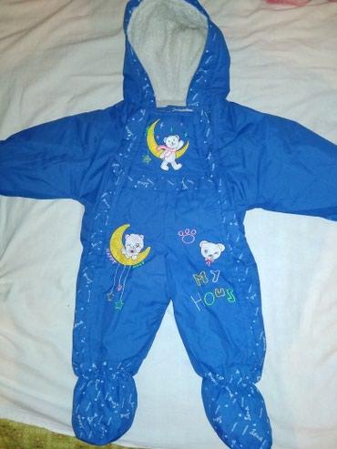 Верхняя одежда в Каракол: Комбинезон для малыша,одевали 1месяц