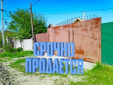 продам коптильню в Кыргызстан: Продается дом 32 кв. м, 2 комнаты