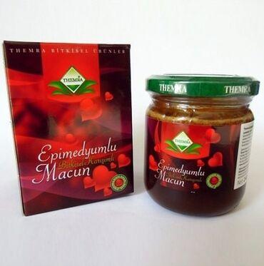 Эпимедиумная паста (Epimedyumlu Macun) - сpeдcтвo, oблaдaющee сексуаль