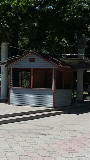 Срочно!!!!!! Продаю домики под бизнес( можно под фаст фуд) . Цвета