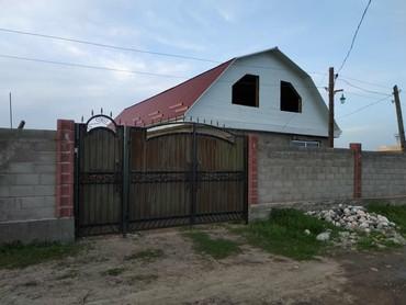 Продам Дом 165 кв. м, 5 комнат