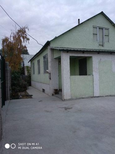 veshhi 7 в Кыргызстан: Продам Дом 96 кв. м, 7 комнат