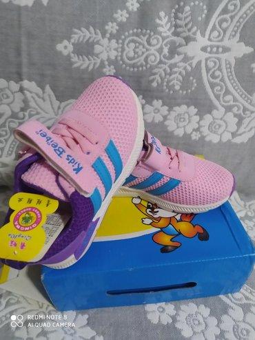 Детская обувь в Кыргызстан: Кроссовки 29 размер новые