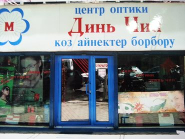 Флипчарты алюминиевая настенные - Кыргызстан: Двери | Входные | Алюминиевые