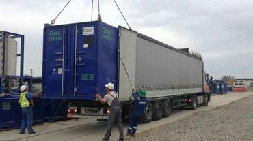 shumo vibroizoljacija avto в Кыргызстан: Перевозка 20-40 тонные контейнера,строительные вагоны и