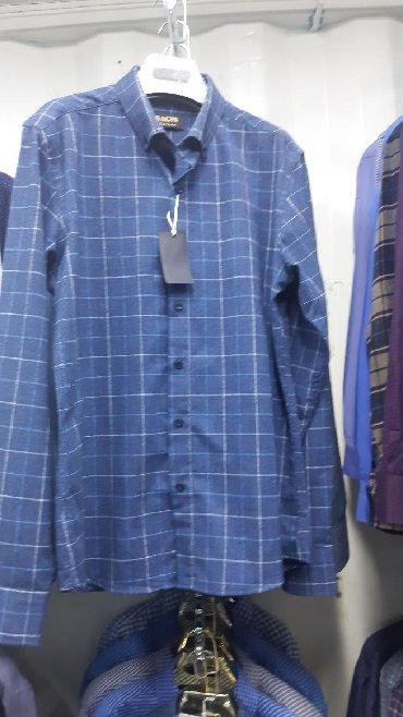 muzhskaja odezhda 60 godov в Кыргызстан: Мужские рубашки хорошего качество размеры46-60