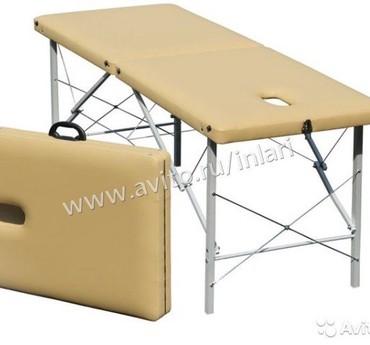 шредеры 13 в Кыргызстан: Кушетка чемодан. Очень удобная. Ножки трансформер., то есть